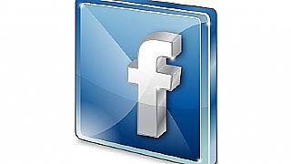 עמוד הפייסבוק שלנו